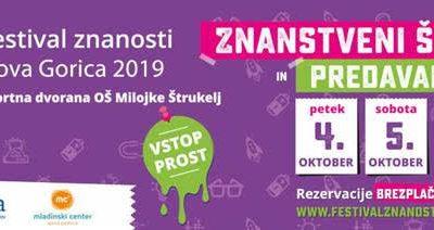 Festival znanosti Nova Gorica